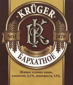 Пиво Крюгер бархатное купить в Тюмени