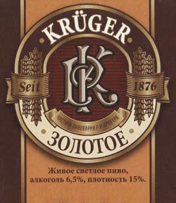 Пиво Крюгер золотое купит в Тюмени