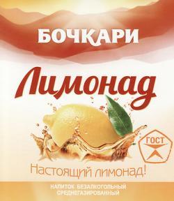 Лимонад купит в Тюмени