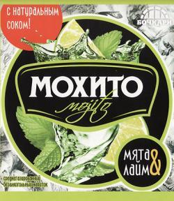 Напиток Мохито купить в Тюмени