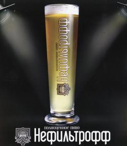 Пиво Нефильтрофф купить в Тюмени